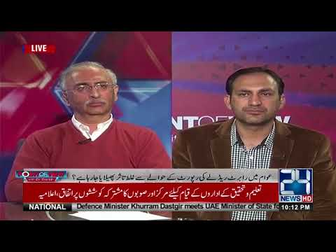 Robert Radley report | Point of View | 26 February 2018 | 24 News HD
