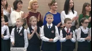 В Рудничном районе Кемерова открылся дополнительный блок обучения в школе