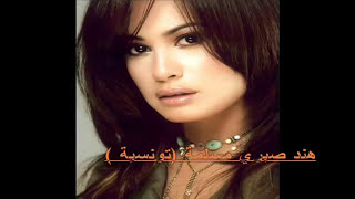 ديانات وجنسيات الفنانين والفنانات العرب - حقائق صادمة