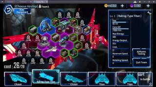 GALAXY REAVERS GEMS 2017 CHEAT/HACK For IOS & Android & PC & Tablet |