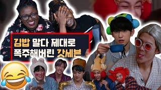 [엄마가 잠든후에] 김밥 말다 제대로 폭주해버린 갓세븐(GOT7)  [After Mom Is Asleep] …