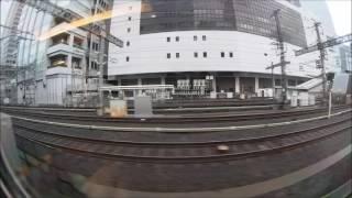 Departing Tokyo Station on Hayabusa
