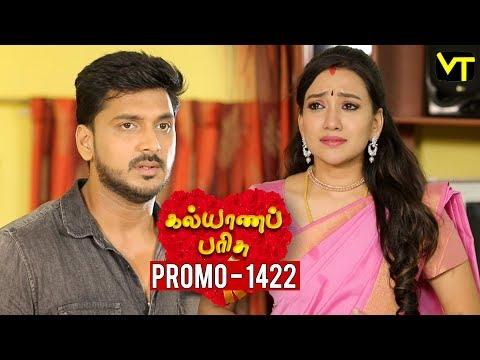 Kalyana Parisu Promo 01-11-2018 Sun Tv Serial Online
