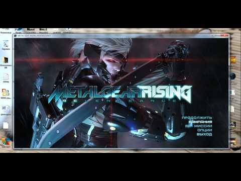Как скачать игру Metal Gear Rising Revengeance?