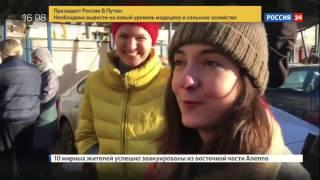 Более тысячи человек были эвакуированы из здания ЦУМа в Москве