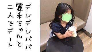 女の子から少女へと成長していますね^^ 市川海老蔵「可愛くて仕方ない‥...