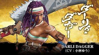 DARLI DAGGER: SAMURAI SHODOWN / SAMURAI SPIRITS - Character Trailer (Japan / Asia)