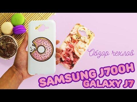 Печать картинки на чехле для Samsung J700H Galaxy J7 | Обзор чехлов