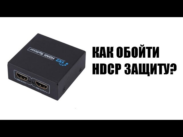PS3 HDCP video watch HD videos online without registration