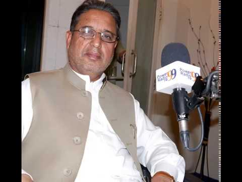 Rafique Tahir Joint Educational Advisers | Radio News Network | Fahad Abbasi