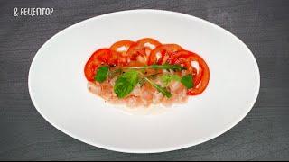 Севиче из судака, ароматизированное помидорами [ Рецепты от Рецептор ]