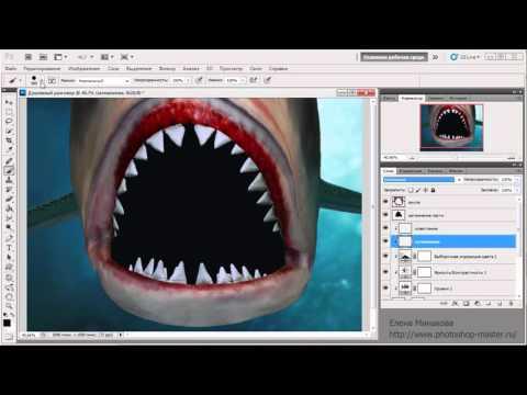 Создаём сцену Душевный разговор в Adobe Photoshop Часть 1