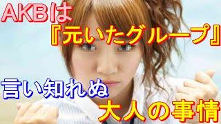 元AKB48 高橋みなみ、会見で「AKB」使用禁止の異例要請 4月にAKB48を卒...