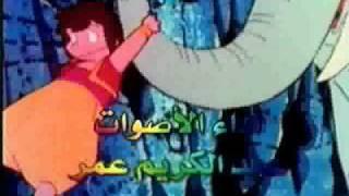 مغامرات سندباد - اغنية النهاية
