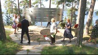 Så hedrades offren i massakern på Utöya - Nyheterna (TV4)