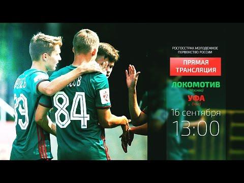 Семин: Слабо сыграли в атакеиз YouTube · Длительность: 1 мин24 с  · Просмотры: более 3.000 · отправлено: 17-9-2016 · кем отправлено: ФК «Локомотив» Москва