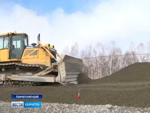 Вести-Камчатка: Строительство трассы Петропавловск-Мильково продолжается