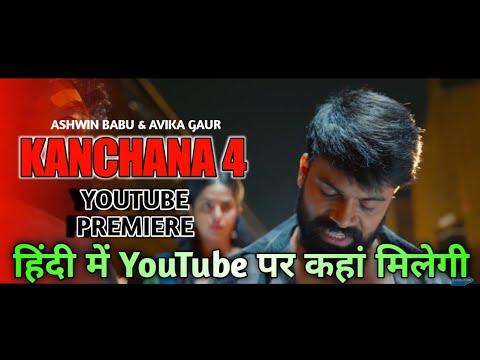 Download Kanchana 4 Hindi Dubbed Full Movie (2020) YouTube Premiere | Kanchana 4 Full Movie In Hindi