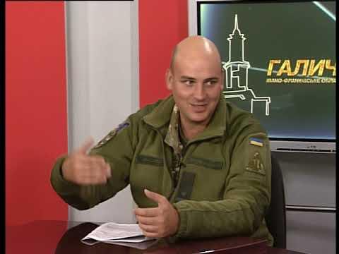 Актуальне інтерв'ю. В. Єшкілєв. І. Бондарєв. Час коли Франківськ був столицею ЗУНР