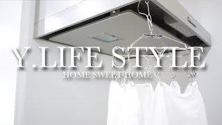 【漂白&除菌】正しく洗って清潔に!食器用ふきんのお手入れ方法&愛用ふきんの紹介