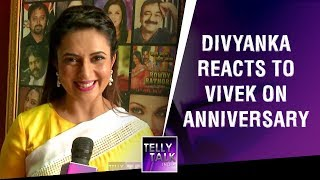 EXCLUSIVE - Divyanka Tripathi Dahiya REACTS To Vivek Celebrating DIVEK's 2nd Wedding Anniversary