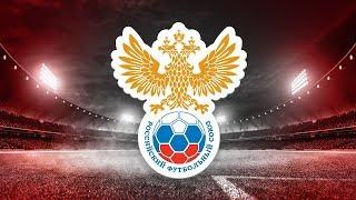 Дончанка Новошахтинск Кузбасс Кемерово Женщины Первый дивизион полуфинал РФС ТВ