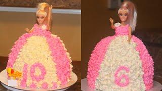 Barbie Doll Homemade Cool Cake Recipe in Telugu ఇటలన బరబ డల కక ఎల చసకవచచ చడడ