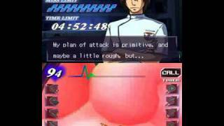 Trauma Center:  Under The Knife - Chapter 5-6:  Infection
