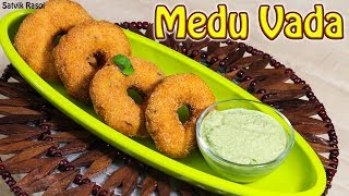 Medu Vada | Quick recipe