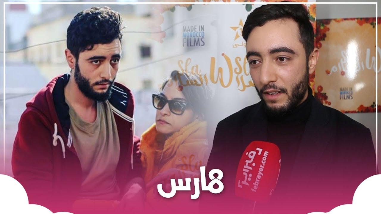 الفنان سعد موفق يكشف عن دوره -العجيب- في فيلم -الصلا والسلام-  - 20:00-2021 / 3 / 7