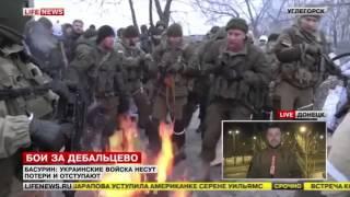 Бои за Дебальцево. Украинские войска несут потери и отступают  31.01.2015
