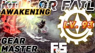 Dragon Nest PvP : Gear Master v Guard Destro Adept Inqui SS PHY Awakening KOF Lv. 93 KDN Spec Mode.