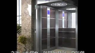 九唔搭八 vol 6 之 商場樓層