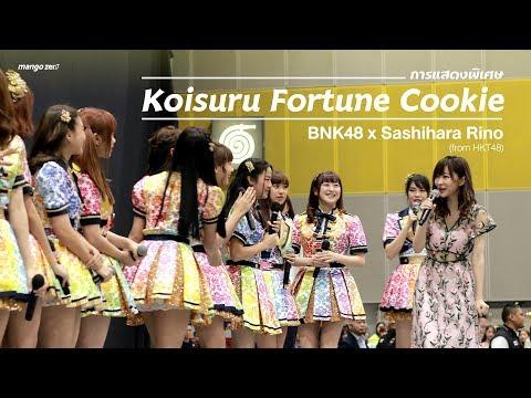 Koisuru Fortune Cookie - BNK48 x Sashihara Rino (from HKT48)