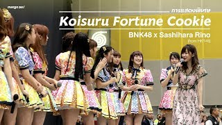 การแสดงพิเศษจาก #BNK48 และ Special Guest จาก #HKT48 'ซัซชี่' ซาชิฮา...