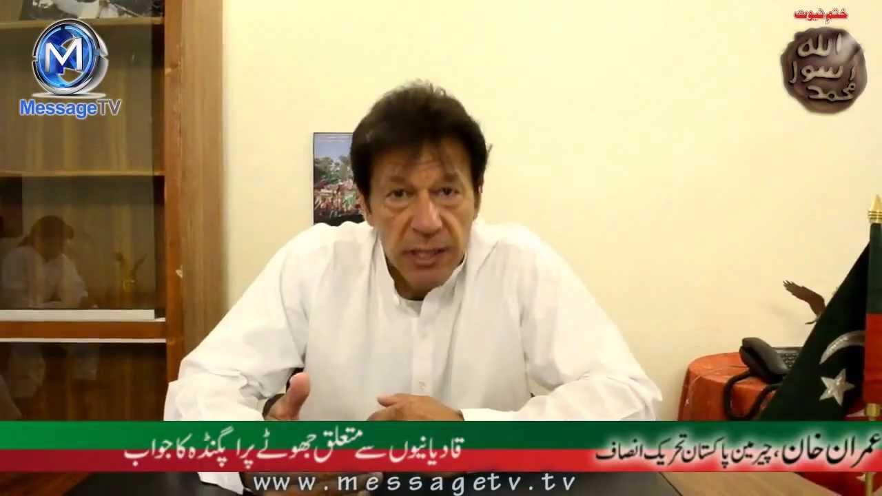 Imran khan explaination about fatwa