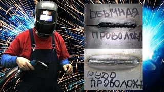 видео Сварка нержавейки полуавтоматом: технология и выбор метода сварки