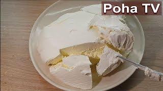Сливочный сыр в домашних условиях - 3 рецепта. Ну очень просто!
