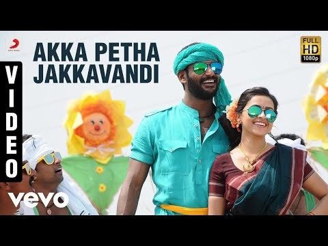 Maruthu - Akka Petha Jakkavandi Video |...