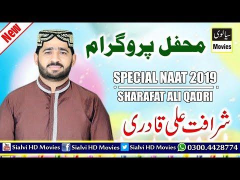 Sharafat Ali Qadri New Naat 2019 _ Latest Program 2019 REC Sialvi HD Movies