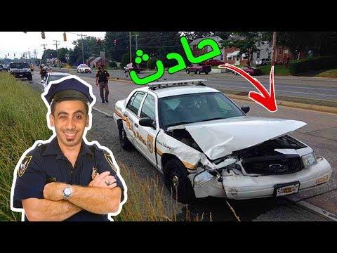 جربت أشتغل شرطي لمدة 24 ساعة | 1# ShadowSide