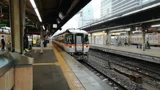キハ85系特急南紀1号紀伊勝浦行名古屋12番線発車