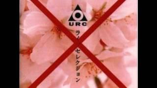 cover urc03 大 ダイジェスト版三億円強奪事件の歌 高田渡 wmv