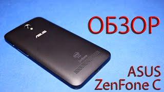 asus zenfone c видео обзор бюджетного смартфона с процессором intel atom