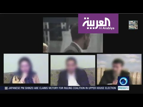 حرب جواسيس بين أميركا وإيران  - نشر قبل 2 ساعة
