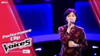 The Voice Thailand - คิมิโกะ มัชฌิมา - ฉันจะฝันถึงเธอ - 25 Sep 2016