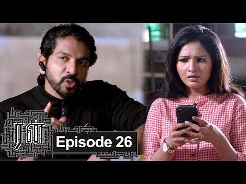 RUN Episode 26, 05/09/19
