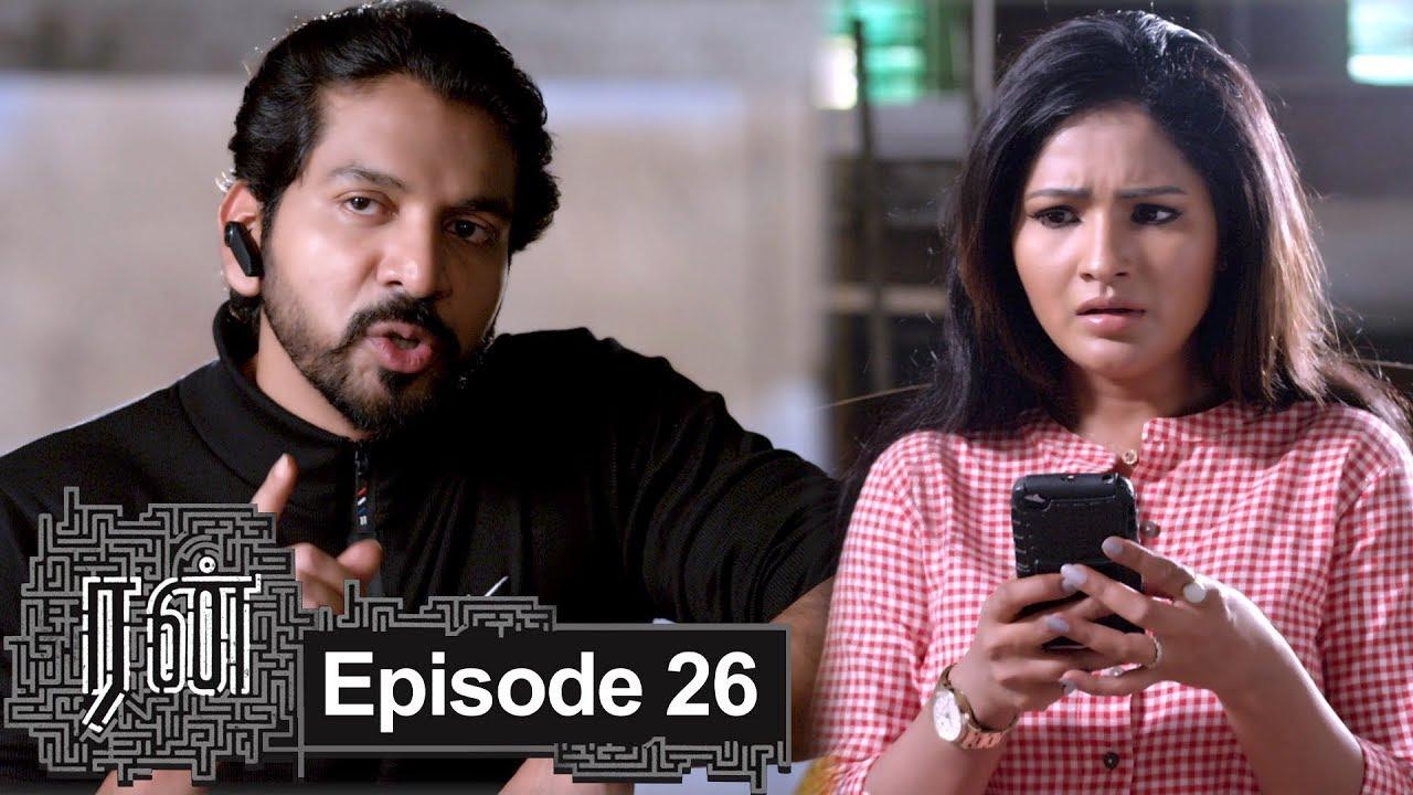 RUN Episode 26, 05/09/19 - VikatanTV