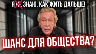 Что тебе еще нужно чтобы бросить пить Жизнь без алкоголя бросит ли пить Михаил Ефремов после дтп