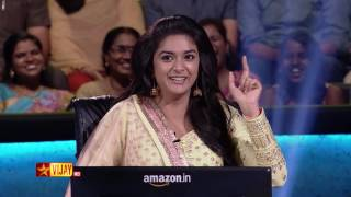 Neengalum Vellalam Oru Kodi - 10th to 11th September 2016 - Promo 2